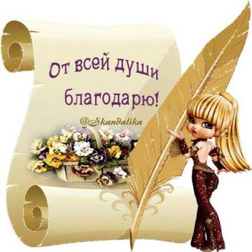 http://s5.uploads.ru/t/R2h05.jpg