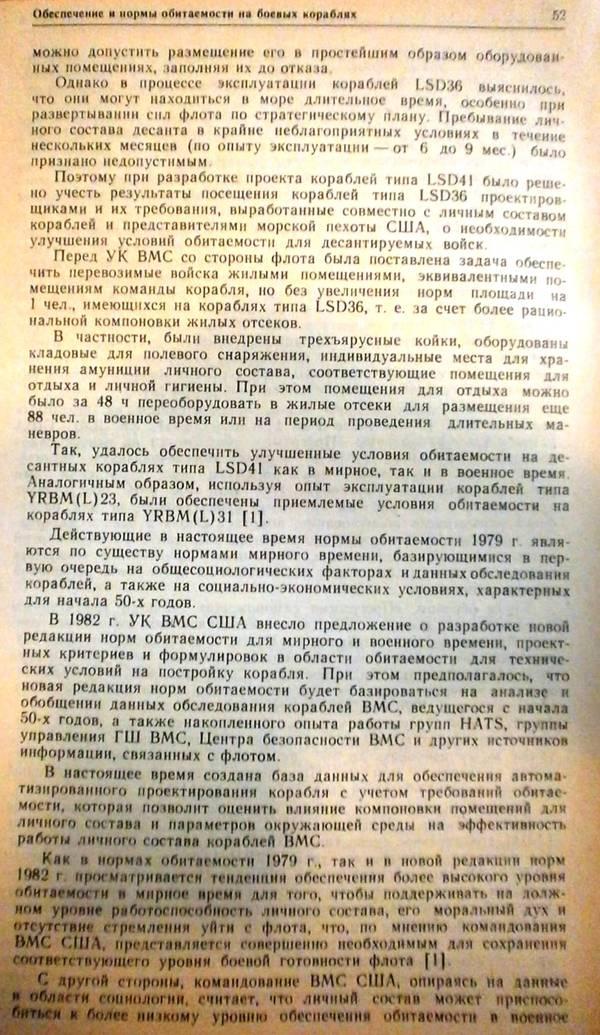 http://s5.uploads.ru/t/R6Qj4.jpg