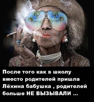 http://s5.uploads.ru/t/R9SLx.jpg