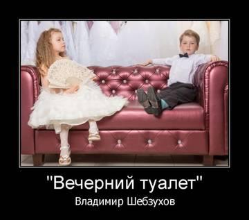 http://s5.uploads.ru/t/R9qxX.jpg