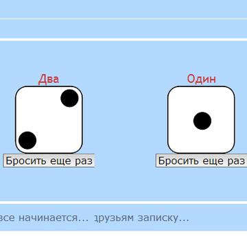 http://s5.uploads.ru/t/RLbAj.png