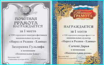 http://s5.uploads.ru/t/RMldK.jpg