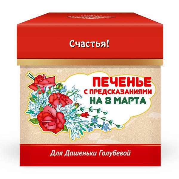 http://s5.uploads.ru/t/RVi3A.jpg