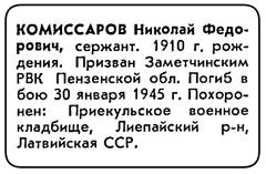 http://s5.uploads.ru/t/Rergy.jpg