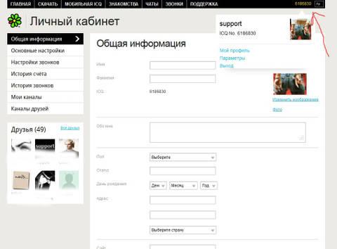 http://s5.uploads.ru/t/RkMsT.jpg