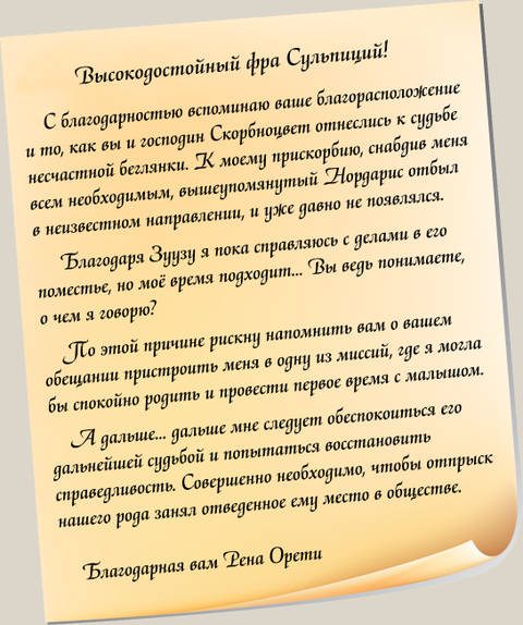 http://s5.uploads.ru/t/S7qWa.jpg