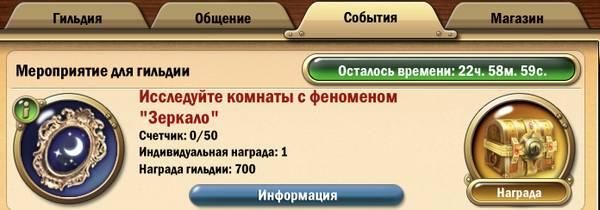 http://s5.uploads.ru/t/SHYsp.jpg