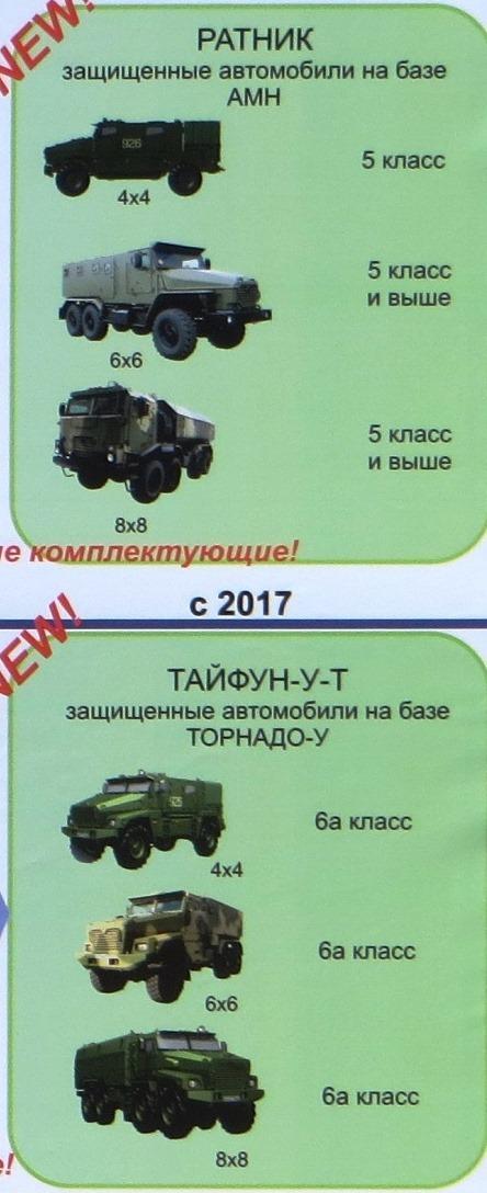 http://s5.uploads.ru/t/Sba9o.jpg
