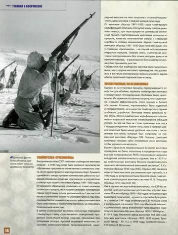 http://s5.uploads.ru/t/SjmZD.jpg