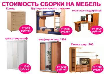 http://s5.uploads.ru/t/Sv4wC.jpg