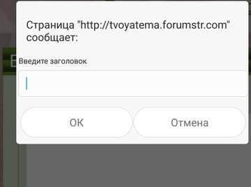 http://s5.uploads.ru/t/TDnMo.jpg