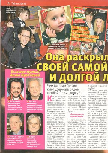 http://s5.uploads.ru/t/TKGf7.jpg