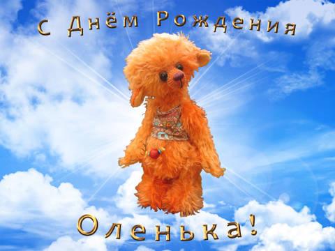 http://s5.uploads.ru/t/TQPga.jpg