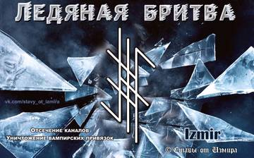 http://s5.uploads.ru/t/ToZSs.jpg