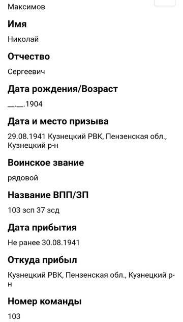 http://s5.uploads.ru/t/TwgDV.jpg