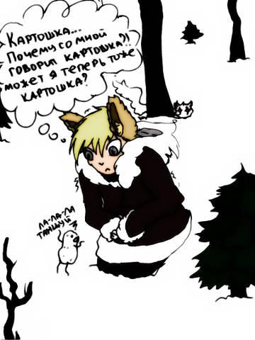 http://s5.uploads.ru/t/TyQau.jpg