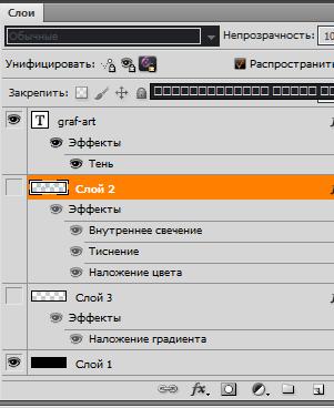 http://s5.uploads.ru/t/U2PNG.png