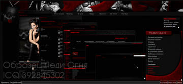http://s5.uploads.ru/t/U7sMz.jpg