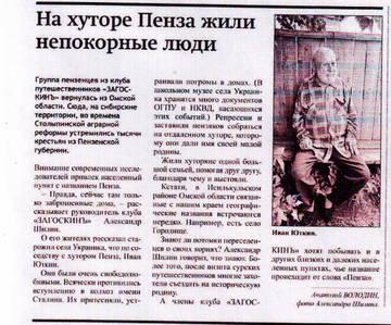 http://s5.uploads.ru/t/UC7sS.jpg