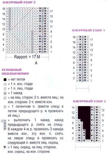 http://s5.uploads.ru/t/UNfjz.jpg