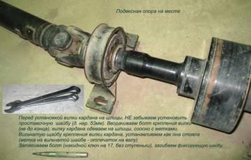 http://s5.uploads.ru/t/Uaq6j.jpg