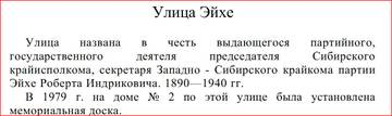 http://s5.uploads.ru/t/Ube3l.jpg