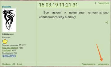 http://s5.uploads.ru/t/UlunD.jpg