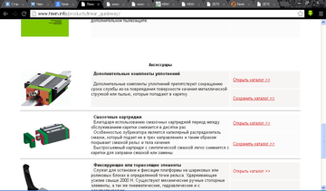 http://s5.uploads.ru/t/UoMeZ.png