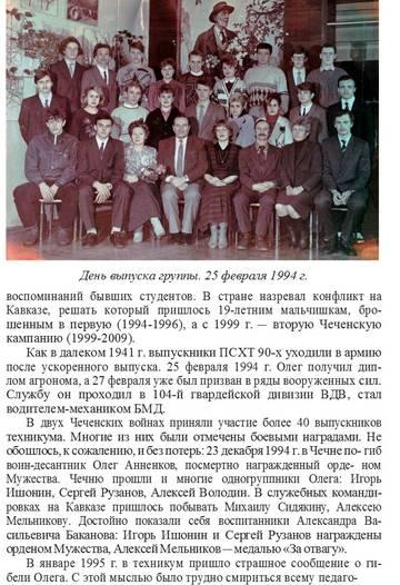 http://s5.uploads.ru/t/Uqx2C.jpg