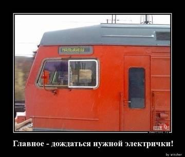http://s5.uploads.ru/t/V76nS.jpg