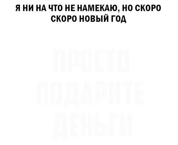http://s5.uploads.ru/t/VI3m0.jpg