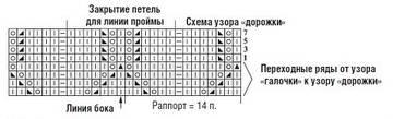 http://s5.uploads.ru/t/VJuqw.jpg