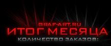 http://s5.uploads.ru/t/VKMs9.png