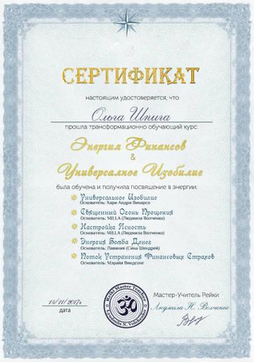 http://s5.uploads.ru/t/VQFKe.jpg