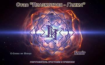 http://s5.uploads.ru/t/VWZbF.jpg