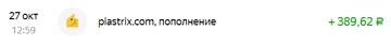 http://s5.uploads.ru/t/VjDt5.png