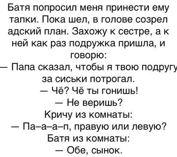 http://s5.uploads.ru/t/VkvXI.png