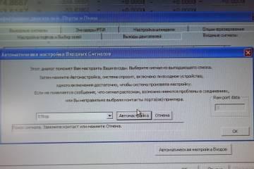 http://s5.uploads.ru/t/VuAsH.jpg
