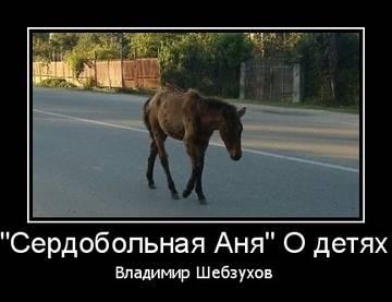 http://s5.uploads.ru/t/VuRGa.jpg