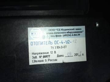 http://s5.uploads.ru/t/W6l7b.jpg