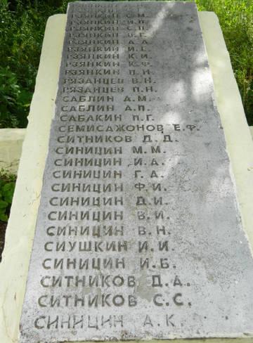 http://s5.uploads.ru/t/WC79D.jpg