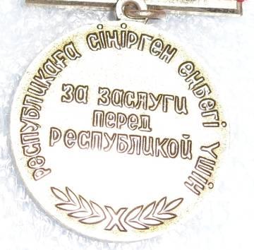 http://s5.uploads.ru/t/WDg3q.jpg