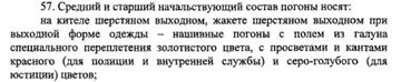 http://s5.uploads.ru/t/WK2u8.png