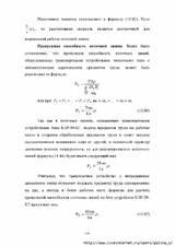http://s5.uploads.ru/t/WLCfB.jpg