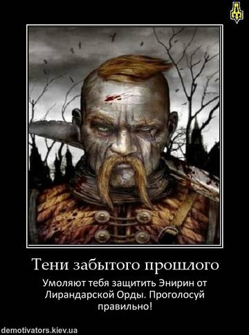 http://s5.uploads.ru/t/WYHOQ.jpg
