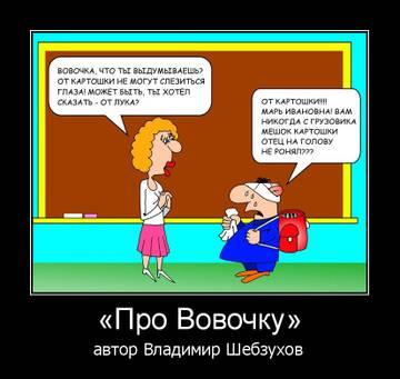 http://s5.uploads.ru/t/Wa2JX.jpg