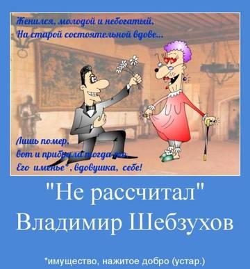 http://s5.uploads.ru/t/WpC7b.jpg