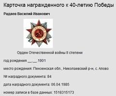 http://s5.uploads.ru/t/WvlOD.jpg