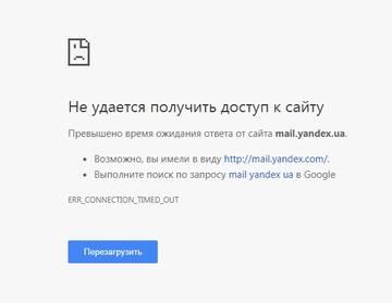 http://s5.uploads.ru/t/X4TJ1.jpg