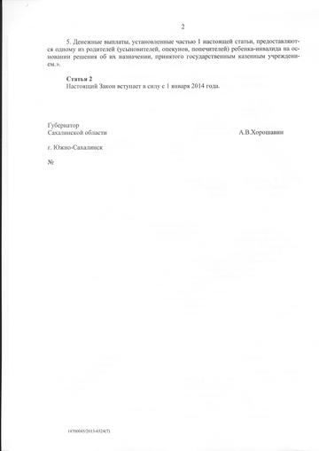 http://s5.uploads.ru/t/XINKc.png